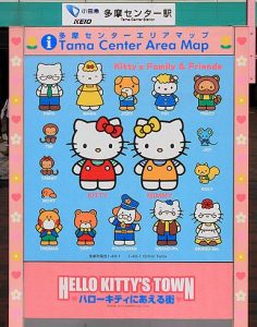 tama_tama-center_area_map_hello_kitty_1